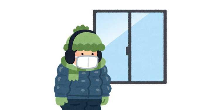 窓際の防寒