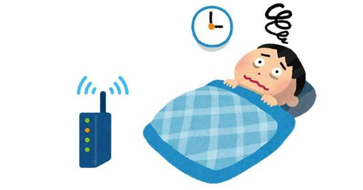睡眠不足と電波